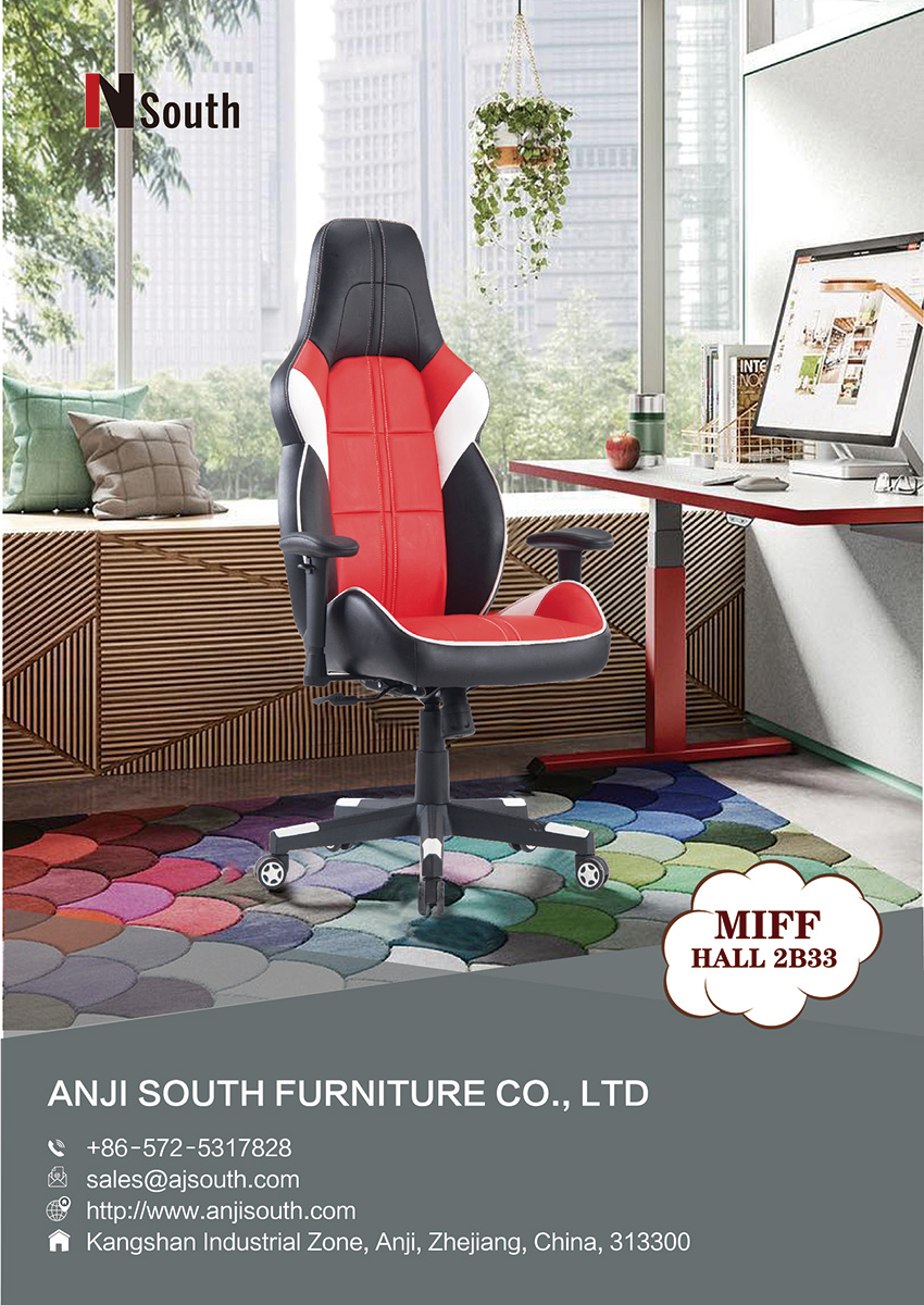 Malaysian International Furniture Fair (MIFF 2020)